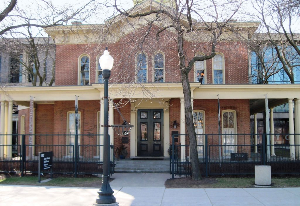 hull house museum, chicago, illinois